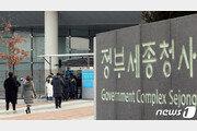 文정부 3년간 공무원 9만명 증원…이명박 정부 '9배'