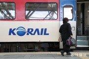 """코레일 """"인터넷으로 열차 예매하면 최대 30%까지 할인"""""""