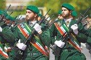 이란 혁명수비대, 내부결집 위해 한국선박 노렸나[인사이드&인사이트]