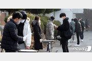 """'수시 이월' 전년比 40% 증가…""""정시 경쟁률 하락"""""""
