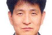 동서비교문학회장 나송주 교수