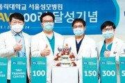 [헬스캡슐]서울성모병원 심뇌혈관병원 타비 시술 500건 돌파