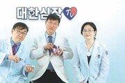 [톡투 건강 핫클릭]심장질환에 스텐트 효과적… 재발 적지만 항혈소판제 평생 복용해야