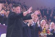 북한, 13일 실내서 당대회 경축공연…열병식 언급 없어