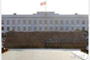 김정은, 열병대원·당 대회 방청자들과 기념사진 촬영 '답례'