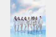 니쥬, 日서 두 번째 플래티넘…'스텝 앤드 어 스텝'