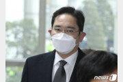 이재용, 파기환송심 징역 2년 6개월 실형
