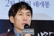 """배우 조덕제 항소 """"징역 1년 법정구속, 부당하다"""""""