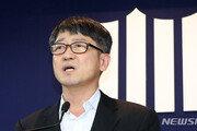 '세월호 의혹' 재수사 결과 나온다…특수단, 19일 발표