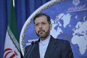 """이란 """"밀린 유엔회비, 한국 동결자금서 가져가라"""""""
