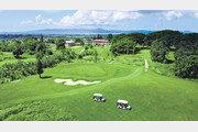 하루 4만5000원… 필리핀 골프장 회원 한정 모집