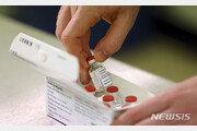 정부, 코로나 백신 접종 준비 속도…아스트라제네카 절반은 고위험군 접종