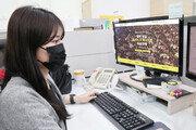 월화수목토토일, 코로나가 앞당긴 '주4일제' [박성민의 더블케어]
