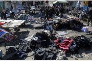 이라크서 자살폭탄 테러로 140명 사상…IS 소행 추정