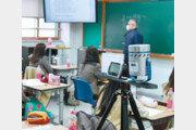 '코로나 잡는' 공기청정기, 교실서 실험