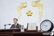 대한민국은 어쩌다 '세계 4대 기후악당'이 됐나?
