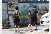 코로나 속 서울 학교 봉사활동 2년째 중단…고입서도 제외
