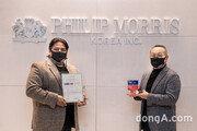 한국필립모리스, '우수 고용주 인증' 획득… 한국·아·태지역 2관왕