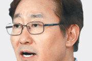 """[단독]법무부 """"김학의 사건 공익신고자 고발"""" 위협에 신고자는 보호신청 맞불"""