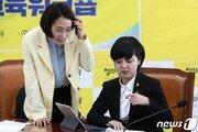 """류호정 """"당대표 성추행, 엄청난 충격…민주 '경악'이라는데 할 말 많지만"""""""