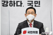 """주호영 """"與 이익공유제, 임대차 3법 같은 포퓰리즘"""""""