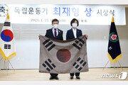 """""""최재형상 절대 폐지 안해""""…하루만에 입장 바꾼 광복회"""