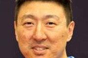 [스포츠 단신]오상은 코치, 남자 탁구 대표팀 감독 선임
