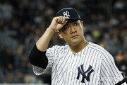 다나카, MLB 7년 생활 접고 일본 라쿠텐 복귀 임박