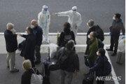 WHO 조사단, 中 우한서 코로나 기원 규명 조사 개시