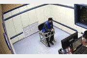 중국도 코로나 '가짜 음성 확인서' 불법 판매에 몸살
