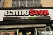 개인vs기관…'게임팩' 팔던 게임스탑, 642% 주가 급등 배경은?