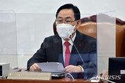 주호영, 성추행 피해 주장한 기자 명예훼손으로 고소
