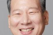 감정평가사협회장 양길수씨