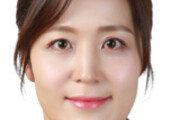 축구협회 첫 여성 부회장 홍은아씨