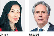'김정은 분석가' 정 박, 美대북정책 실무 전면에… 강경 라인업 완성