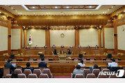 """헌법재판소 """"공수처 설립·운영법 합헌""""…위헌 논란 마침표"""