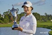 김세영, 미국골프기자협회 선정 2020 올해의 여성 골프선수