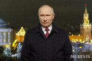 푸틴, '뉴스타트 5년 연장' 서명…2026년 2월까지 효력