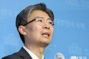 조정훈 서울시장 출마에 쏠린 눈…비례대표 승계권은 어디로? [정치의 속살]