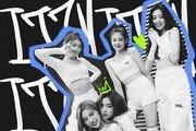 있지, 美 MTV서 안무 영상 단독 선공개…실력 입증