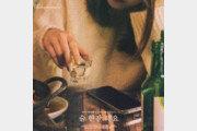 경서xMJ, 오늘 '술 한잔 해요' 리메이크곡 발표…감성 극대화