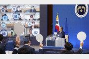 국민과 수시로 소통하겠다던 文의 초심[청와대 풍향계/박효목]