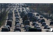 [단독]LPG 화물차 구입지원금, 당초보다 70% 축소