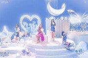 에스파, 신곡 '포에버' 6일 유튜브 최초 공개…요정 비주얼