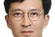 한국주택금융공사 사장 최준우씨