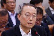 '원전 의혹' 백운규 전 산업부 장관 구속 여부, 8일 결정
