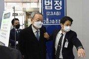 백운규 구속영장 기각…'윗선' 향한 검찰 수사 차질