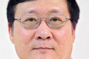 동국대의료원장에 채석래 교수