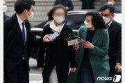 '정경심PC 은닉' 자산관리인, 대법 판단 받는다…2심서 집유