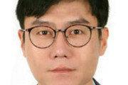 '적폐청산' 美국무부와 '올드보이' 정의용[광화문에서/윤완준]